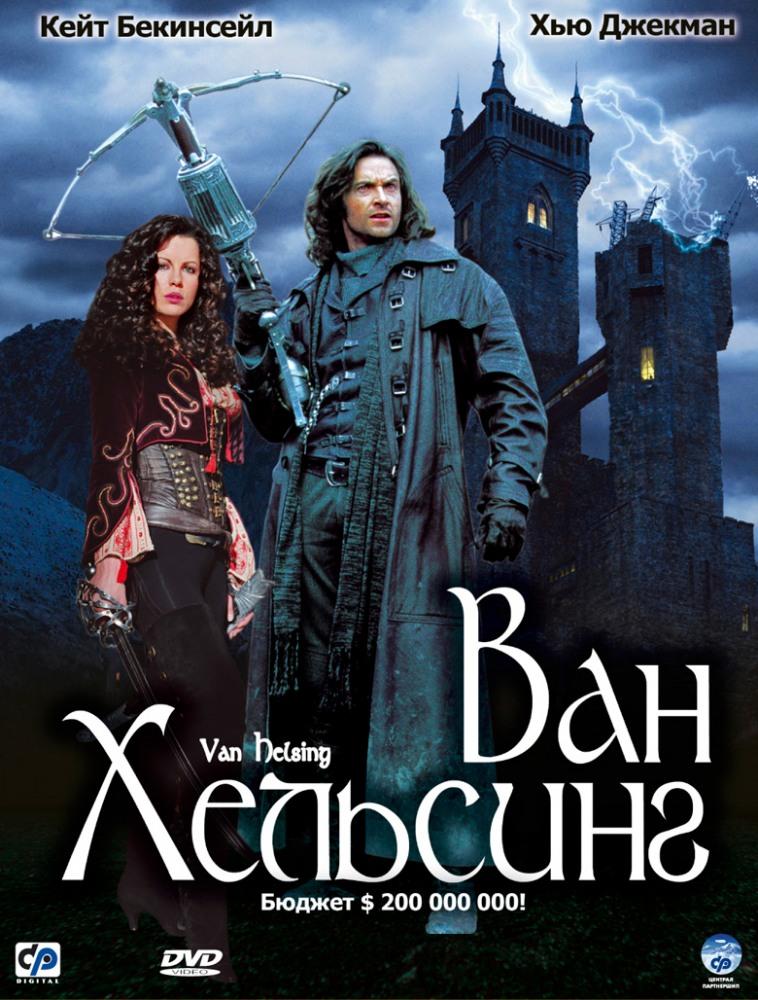 скачать фильмы на английском языке с русскими субтитрами через торрент